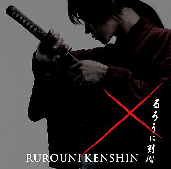Rurouni Kenshin Original Soundtrack. Front. Click to zoom.