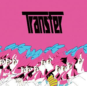 Transfer / livetune. Front (small). Click to zoom.