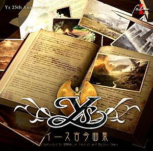 Collected Ys MUSIC of Ancient and Modern Times, The. Front. Click to zoom.