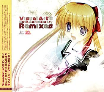 Visual Art's 20th Anniversary Remixes. Front (small). Click to zoom.