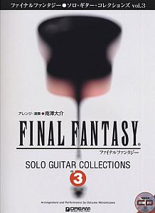 FINAL FANTASY SOLO GUITAR COLLECTIONS VOL.3. Front. Click to zoom.