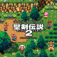 Secret of Mana Genesis - Arrange Album. �������� �������. Click to zoom.