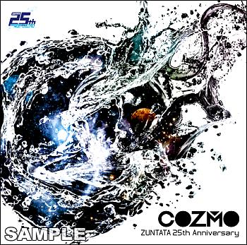 COZMO ~ZUNTATA 25th Anniversary~. Front (sample). Click to zoom.