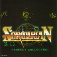 Perfect Collection Sorcerian, Vol. 3. Передняя обложка. Click to zoom.