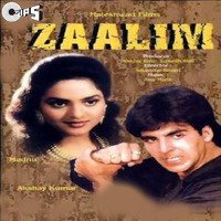 Zaalim Original Motion Picture Soundtrack. Передняя обложка. Click to zoom.
