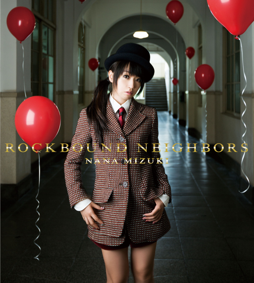 rockbound neighbors nana mizuki limited edition