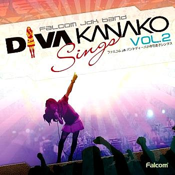 Falcom jdk BAND Diva Kanako sings Vol.2. Front (small). Click to zoom.