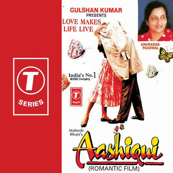 Tu Meri Jindagi New Mp3 Song: Aashiqui Original Motion Picture Soundtrack