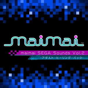 maimai SEGA Sounds Vol.2 -Adult Healing Pack-. Лицевая сторона . Click to zoom.