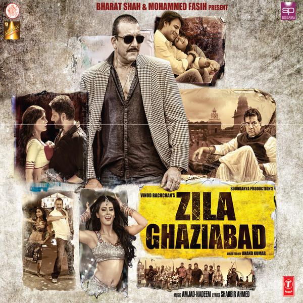 zila ghazi abbas indian movie