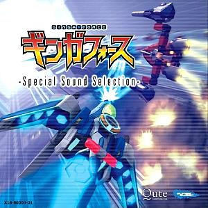 Ginga Force Special Sound Selection. Front. Click to zoom.