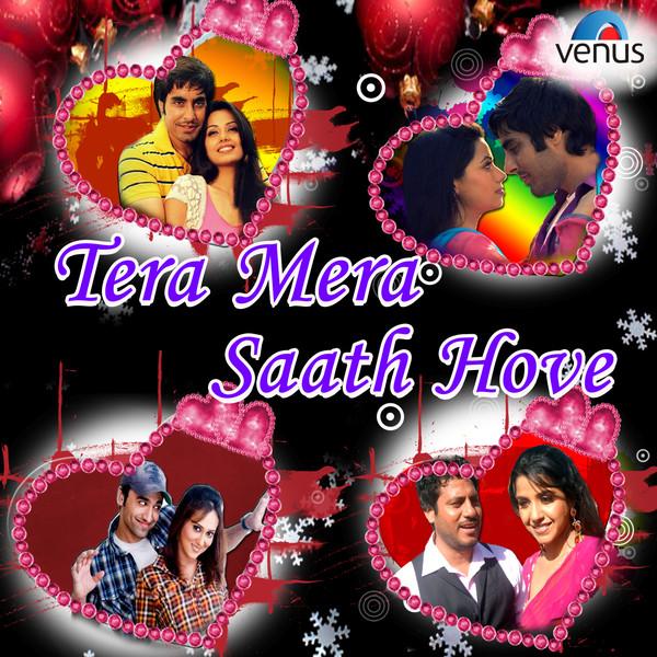 Ek Pase Tu Babu Song Free Download: Tera Mera Saath Hove