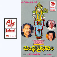 Aandhra Vaibhavam Original Motion Picture Soundtrack. Передняя обложка. Click to zoom.