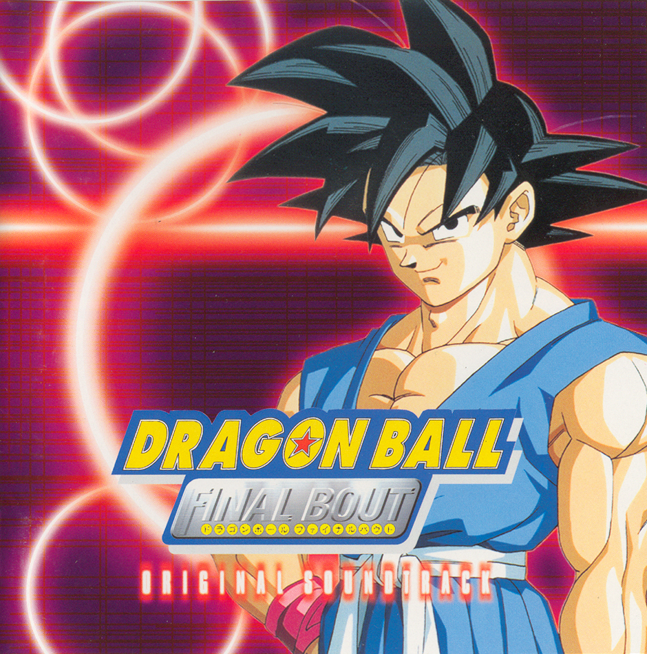 Dragonball gt soundtrack