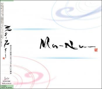 "KEY Compilation Mini Album ""Ma-Na"". Case Front. Click to zoom."
