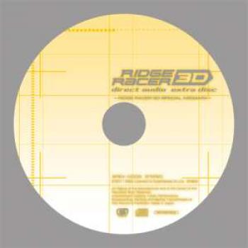 RIDGE RACER 3D direct audio extra disc. Disc Label (small). Click to zoom.