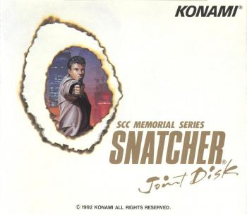 SCC Memorial Series Snatcher -Joint Disk-. Front (Display). Click to zoom.