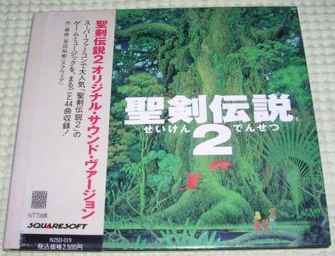 Seiken Densetsu 2 Original Sound Version Rar