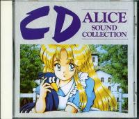 Alice Sound Collection CD. �������� ������� . Click to zoom.