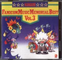 Konami Famicom Music Memorial Best Vol.3. �������� ������� . Click to zoom.