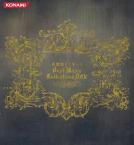 Akumajo Dracula Best Music Collections BOX. Box Front. Click to zoom.