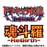 Dracula Densetsu ReBirth & Contra ReBirth Original Soundtrack. ������ . Click to zoom.