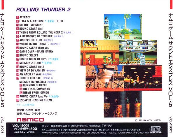 Namco Game Sound Express Vol 05 Rolling Thunder 2