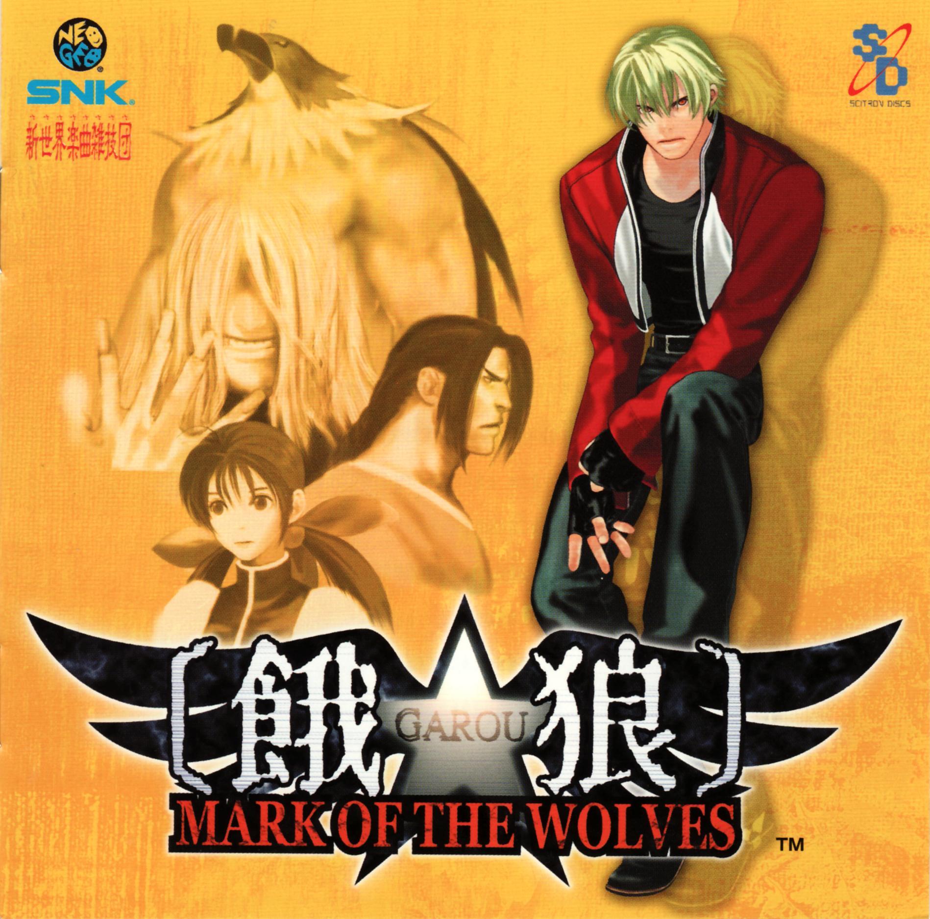 Garou: Mark Of The Wolves 3409_301875
