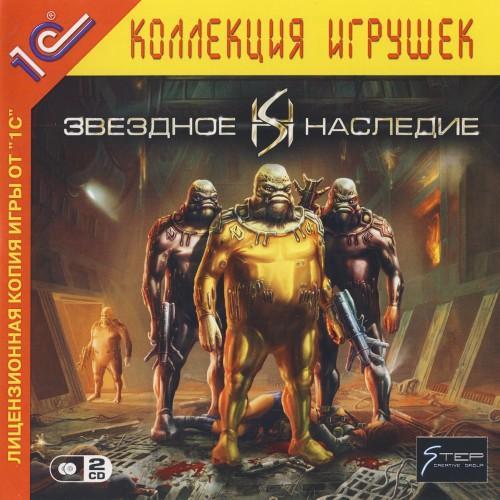 http://www.game-ost.com/static/covers_soundtracks/3431_942013.jpg
