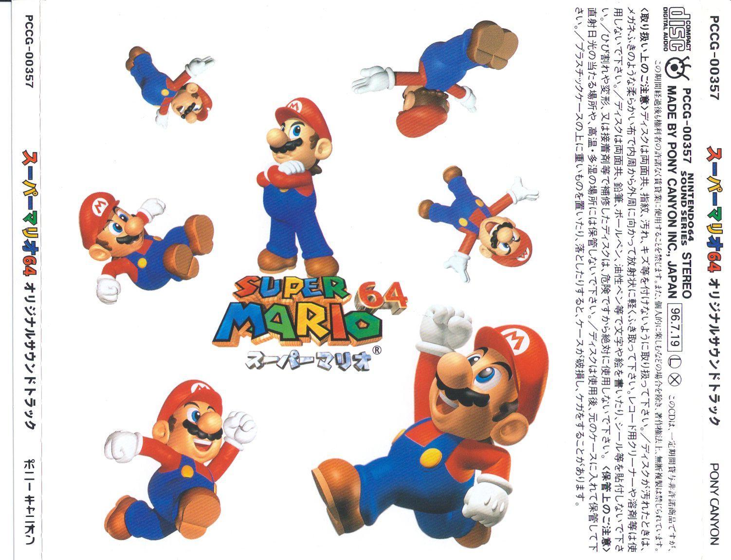 Super Mario 64 Original Sound Track  Soundtrack from Super
