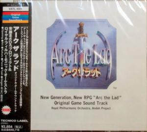 Arc the Lad Original Game Sound Track. Front. Click to zoom.