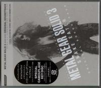 Metal Gear Solid 3: Snake Eater Original Soundtrack. Коробка, перед. Click to zoom.