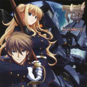 Muv-Luv Alternative Chronicles Theme Songs. Booklet Front. Click to zoom.
