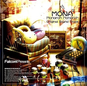 Monarch Monarch Original Sound Track. Front. Click to zoom.