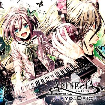 AMNESIA Character CD Ukyo & Orion. Front. Click to zoom.