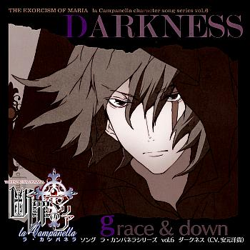 "EXORCISM OF MARIA la Campanella character song series vol.6 Darkness ""grace & down"", THE. Front. Click to zoom."