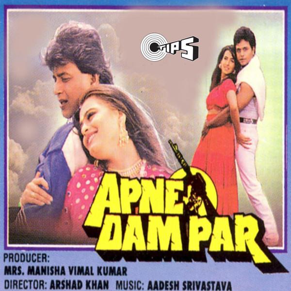 Hindi movie apne mp3 songs free download