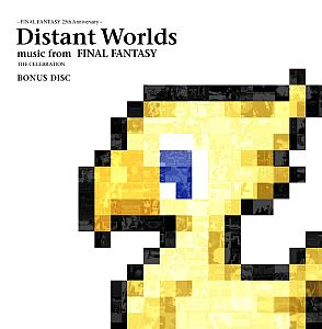 Distant Worlds music from FINAL FANTASY THE CELEBRATION BONUS DISC. Front. Click to zoom.