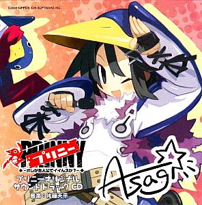 Prinny ~Can I Really Be the Hero?~ Promotional Soundtrack. CD. Click to zoom.