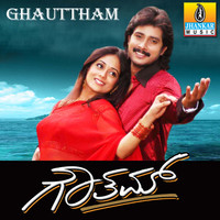 Ghauttham Original Motion Picture Soundtrack - EP. Передняя обложка. Click to zoom.