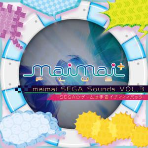 Maimai Sega Sounds, Vol. 3 - Sega No Game Wa Uchuuichiiii Pack. Лицевая сторона . Click to zoom.