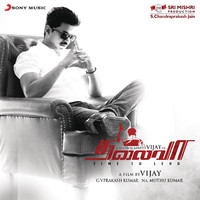 Thalaivaa Original Motion Picture Soundtrack - EP. Передняя обложка. Click to zoom.