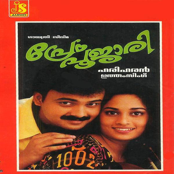new malayalam film audio songs free download