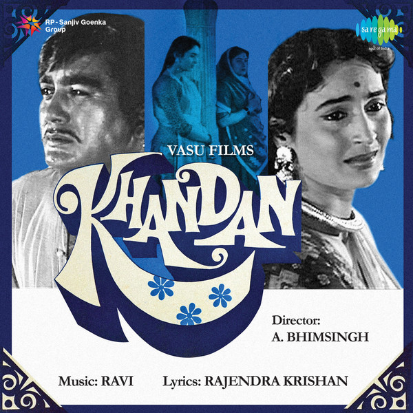 Chahunga Main Tujhe Satyajeet Official Mp3 Dwnld: Khandan Original Motion Picture Soundtrack
