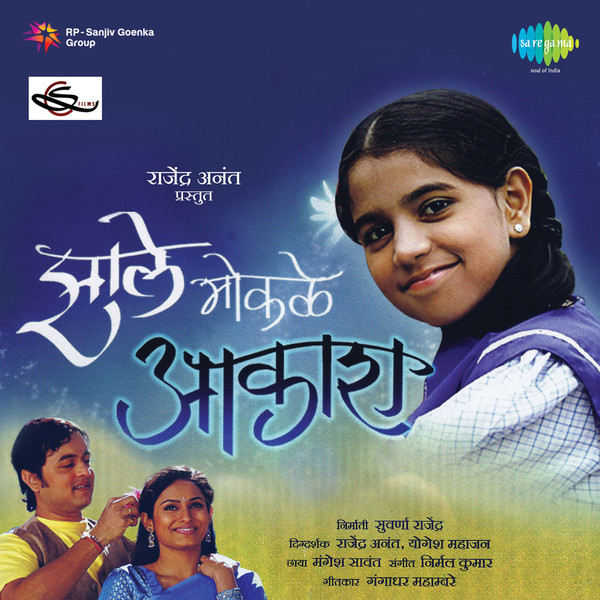 Rent Fandry Marathi Movie Online and other Movies & TV