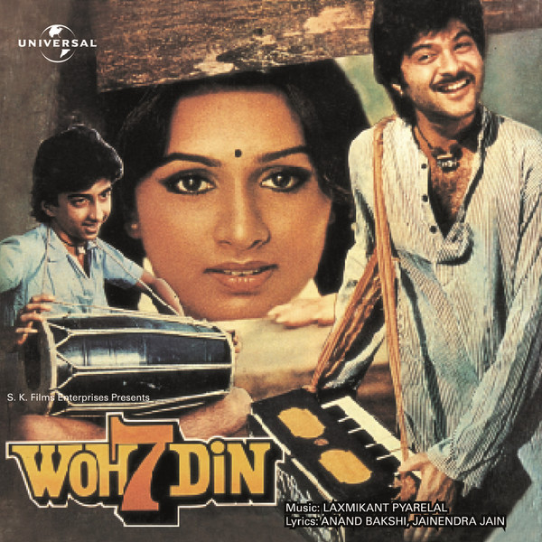 Main Woh Duniya Hai Mp3 320kbps: Woh 7 Din Original Motion Picture Soundtrack