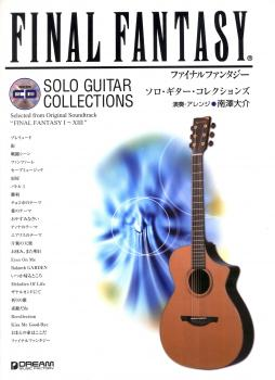 FINAL FANTASY SOLO GUITAR COLLECTIONS. Front. Click to zoom.