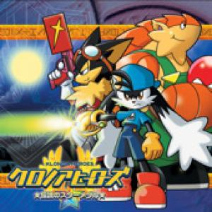 Klonoa Heroes: Legendary Star Medal Music Collection. Front (Small). Click to zoom.
