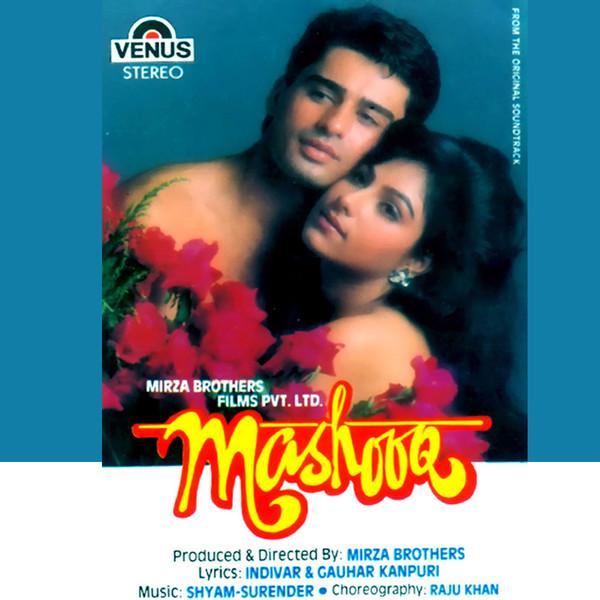 Teri Chudiyon Ki Khankhan Mp3 Song: Mashooq Original Motion Picture Soundtrack