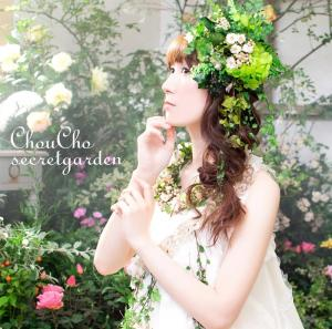 secretgarden / ChouCho [Limited Edition]. Front. Click to zoom.